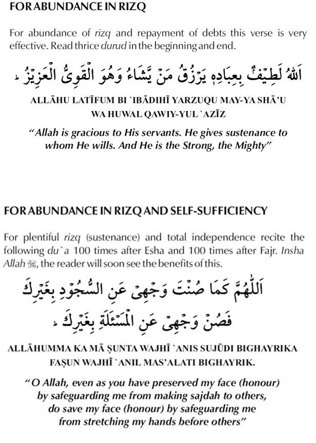 DUA'S FOR PROVISION RIZQ – Sarkar Healings