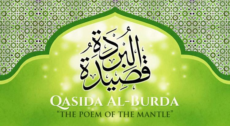 Qasida Burdah Countless Benefits for all -Sarkar Healings