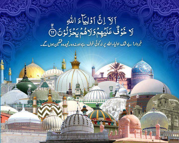 Sufism In Islam -Sarkar Healings
