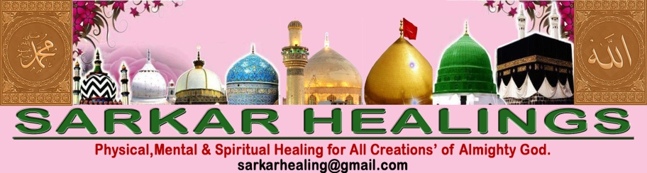header sarkar healings 2