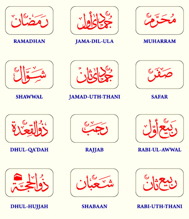 islamic-calendar-sarkarhealings