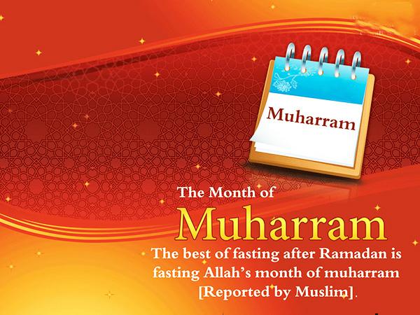 islamic-month-muharram