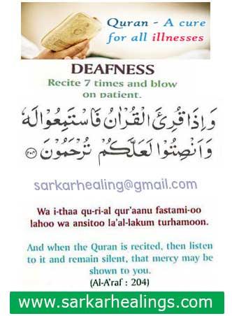 QURANI DUA For Deafness – Sarkar Healings