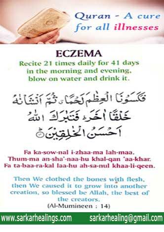 Quranic Dua for Skin Eczema – Sarkar Healings