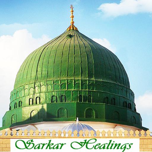 Sarkar Healing